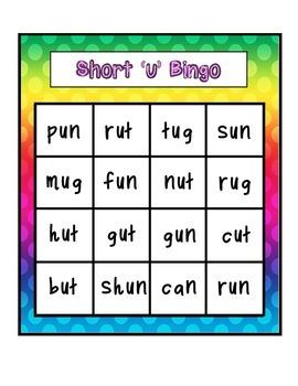 Short 'u' Word Family Bingo
