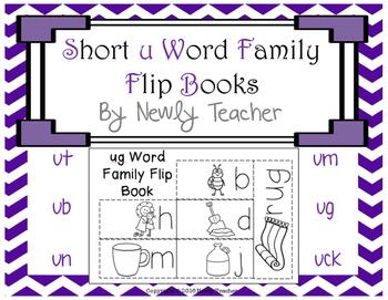 Short u Word Family Flip Books