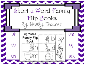 Short u Word Family Flip Books