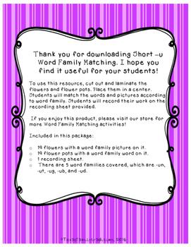Short -u Word Family Matching