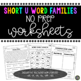 Short u Word Family No Prep Worksheets