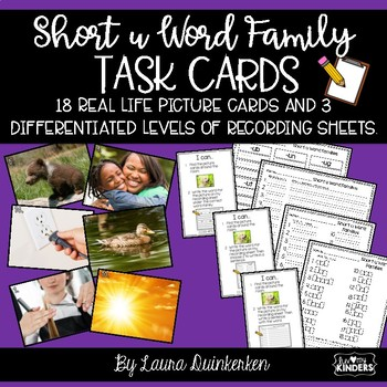 Short u Word Family Task Cards Write The Room