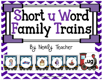 Short u Word Family Trains