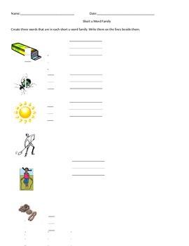 Short u Word Family Worksheet