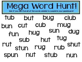 Short u Word Work Packet