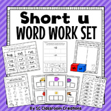 Short u Word Work Set
