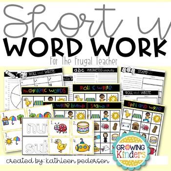 Short u Word Work for the Frugal Teacher