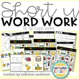 Short u Word Work for the Frugal Teacher