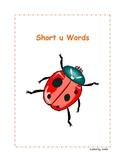 Short u Words