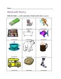 Words with Short u Worksheet #1