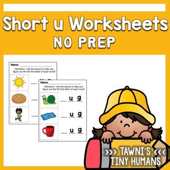 Short u Worksheets - No Prep