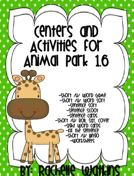 Short /u/ centers and activities goes with Reading Street 1.6 Animal Park
