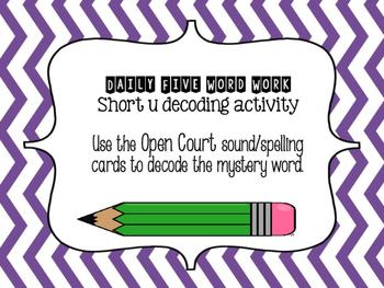 Short u decoding activities using Open Court sound/spelling cards