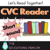 Short 'u' sound - CVC Reading