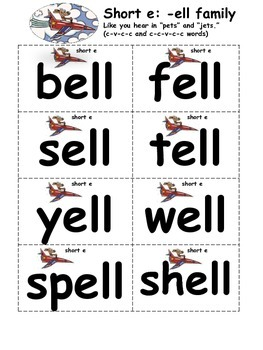 Free Short vowel flash cards: short e cvc, cvcc and ccvc words