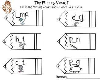 Short vowel practice printables for kinder and 1st grade, The Missing Vowel!