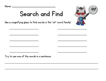 Short vowel word family Search and Find  at, et, ig, og, un - CCSS Aligned - K