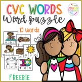 Short vowels CVC words vocabulary puzzle game FREEBIE