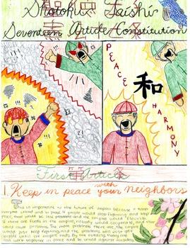 Shotoku Taishi's Seventeen Article Constitution; Common Co