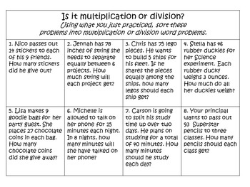 Should I Multiply or Divide? Multipication and Division Word Problem Minilesson
