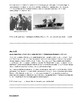 Should the U.S. Drop the Atomic Bomb DBQ, Organizer and Rubric