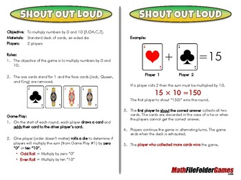 Shout Out Loud - 3rd Grade Math Game [CCSS 3.OA.C.7]