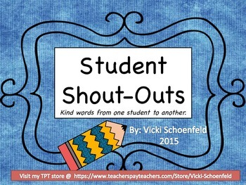 Shout-Outs for Students-Pencil Theme