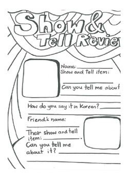 Show And Tell Summary Worksheet