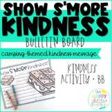 Show S'more Kindness! A kindness craft and writing activity!