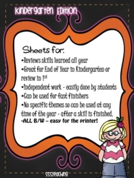 Show What You Know - the ULTIMATE CCSS Printable Pack (Kindergarten)