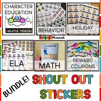 Classroom Rewards Shout Out Stickers