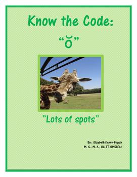 """Show the Code: Short Vowel """"o"""""""