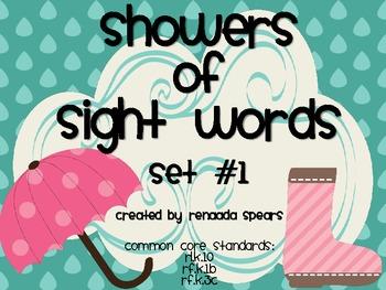 Shower of Sight Words Set #1