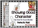 Showing Good Character Clip Chart & Award Medals | Perfect