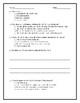 Sideways Stories From Wayside School Quiz Chapter 1: Mrs. Gorf