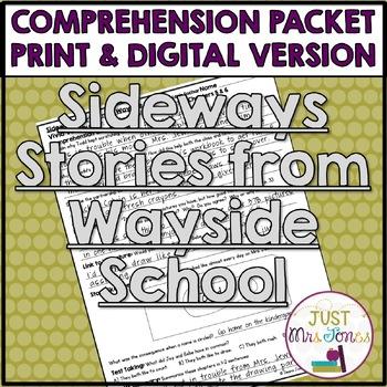Sideways Stories from Wayside School Comprehension Packet