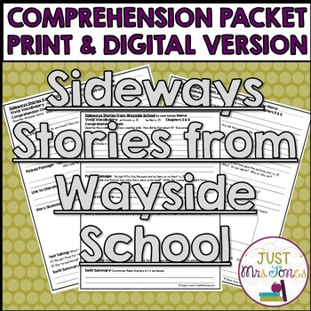 Sideways Stories from Wayside School Comprehension Packet