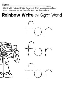 Sight Word {for} Activities