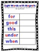 Sight Words with Magnets {All Year Bundle}