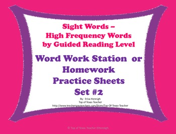 Sight & High Frequency Words by Guided ReadingLevel: Work