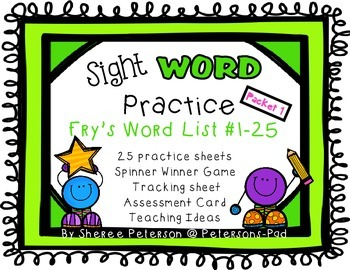 Sight WORD Practice Packet 1 {Fry's Word List 1-25}