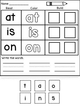 kindergarten sight word worksheets  kindergarten word work  tpt kindergarten sight word worksheets  kindergarten word work