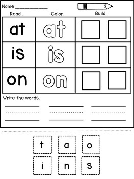 Kindergarten Sight Word Worksheets Cut and Paste by Dana's Wonderland