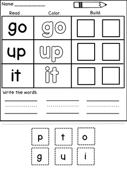 Kindergarten Sight Word Worksheets Cut and Paste by Dana's ...