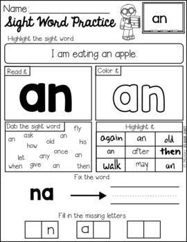 Sight Word (1st Grade)