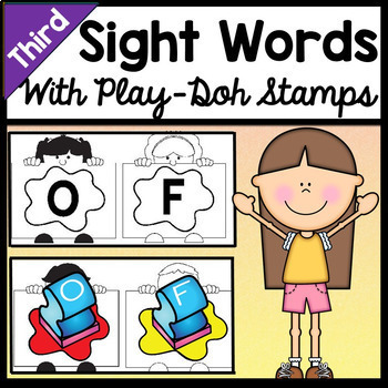Sight Word ARE Activities {6 Literacy Center Activities!}