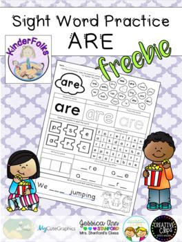"Sight Word ""ARE"" Freebie"