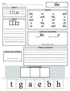 Sight Word Activities - No Prep Materials