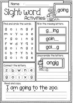 Sight Word Activities (First Grade)