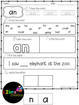 Sight Word Activities First Grade
